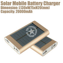20000mAh Solar Mobile Power Bank with Dual USB for Charging Mobile Devices Made in China - Gold