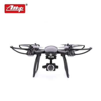 W following me professional drone hd with camera 1080p gps drone with brushless motor