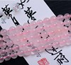 Wholesale DIY hanging powder crystal rondelle rose beads in bulk