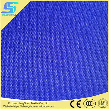 4 way synthetic high stretch nylon fabrics