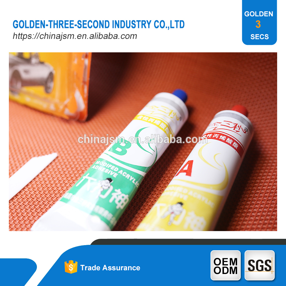 Free samples repairing machine metal parts super ab glue,surgical sealant, water resistant acrylic glue