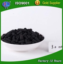 crude oil treatment and lower the cloud point activated carbon in oil industry