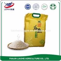 Organic Medium Grain Price Per Ton of Rice