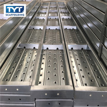 TOP quality Galvanized Scaffolding Steel Plank/Walk Board/ Catwalk used aluminum planks for sale