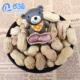 China best selling products roasted peanuts