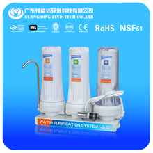 3 plant drinking water filter make drinking water to health water