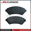 High precision assured quality brake pad for CHEVROLET IMPALA TRANS SPORT