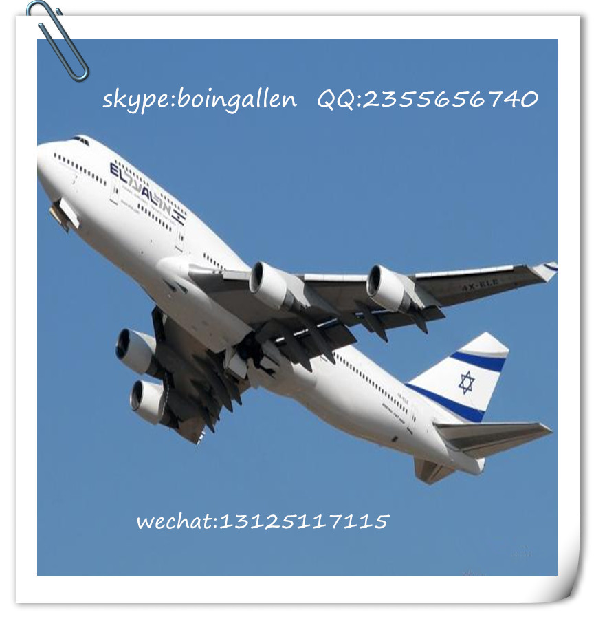 Air freight service cheap rates door to door amazon service from China to USA UK Germany Canada --------Allen