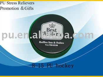 PU Hockey stress ball
