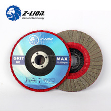 Flexible diamond electroplated grinding flap disc for concrete