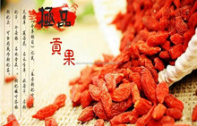 Natural Dried Goji berry Chinese High Quality Red Ningxia Bulk Organic Fresh Dried Goji Berry