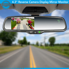 Car auto dimming rearivew mirror monitor come with Onstar function special for GM