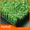 Tennis court artificial grass prices