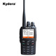 vhf uhf new dmr ham radio DR-850 4000 channels & 200 hours of recording two way radio