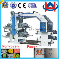 Making money Four Color fashion non-woven shopping bag Packaging gift bag pp non woven bag printing machine