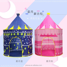 Princess Castle princess teepee tent kids childrens play tent