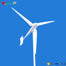 Sell 10kw wind turbines generator (wind-solar hybrid three phase and permanent magnet power generator)