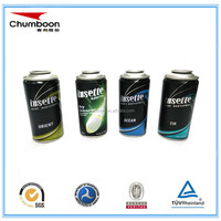 China Chumboon new arrival perfumed body spray can can be customized