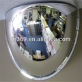 60cm half dome convex mirror factory