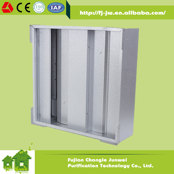 High efficiency fan filter unit for cleanrooms