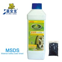 Chinese motorcycle parts puncture repair anti rust flat tire repair leak proof liquid tire sealant 1000ml