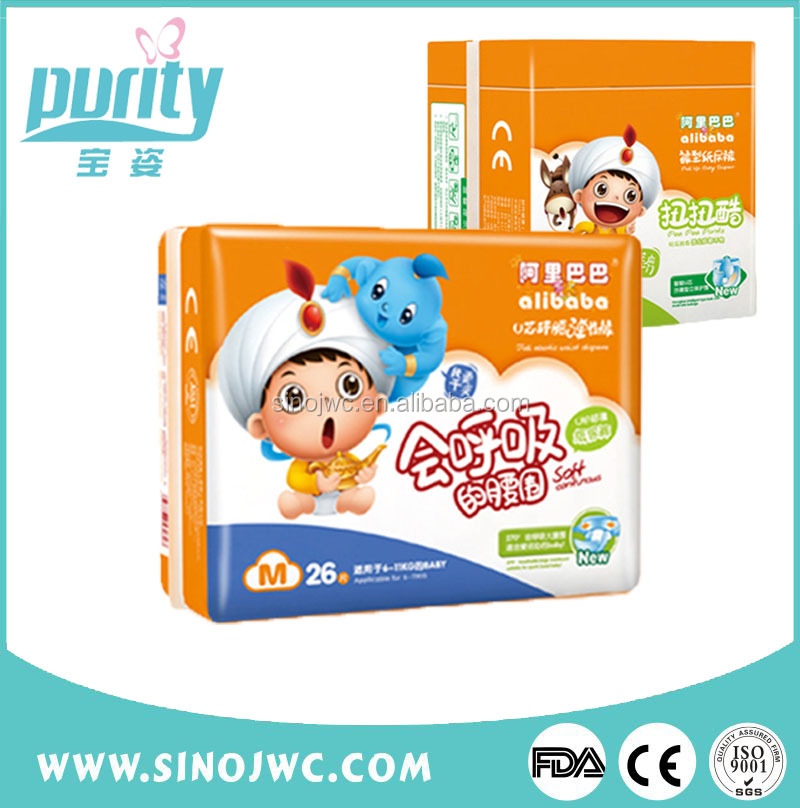 cloth sleepy plastic diaper pants