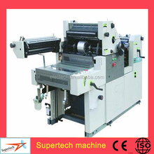 HC62 Used Offset Printing Machine Dealers In Japan
