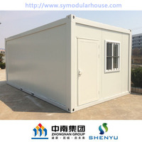 Shenyu Container House