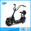 2016 most fashionable Harley02 double disk brake electric scooter with big wheels
