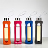 Premium Glass Water Bottle with Silicone Sleeve and Stainless Steel Lid