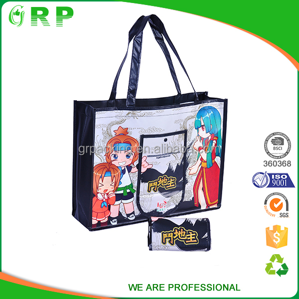 Promotional shopping handled tote eco pp green carry bag