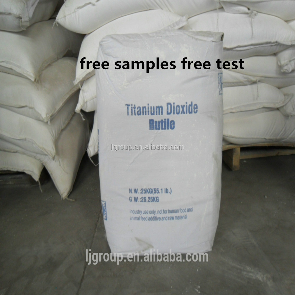 free third party test titanium dioxide ti pure made in china best