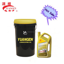 2018 Engine oil 5W40 motor oil lubricant