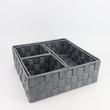 new product s/4 pp woven basket, sundry storage box