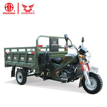 200CC 1000kg loading capacity gasoline motor tricycle for cargo from zongshen