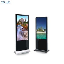 Tyalux brand floor standing lcd screen tv digital signage