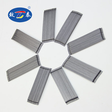 Fatigue and impact resistance steel fiber high speedway for Highways & Airport pavements
