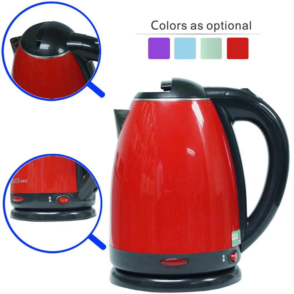 TPSK2218 colorful plastic electric kettle/Home appliance