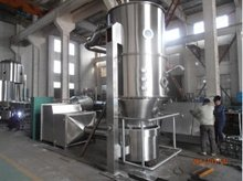 DPL fluid bed NPK fertilizer coater
