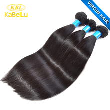 Natural wholesale brazilian hair weave distributor,Free hair weave sample,grade 8a virgin brazilian human hair sew in weave