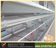 used cages for broiler chicken