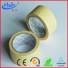 Products made in China waterproof masking epdm rubber tape