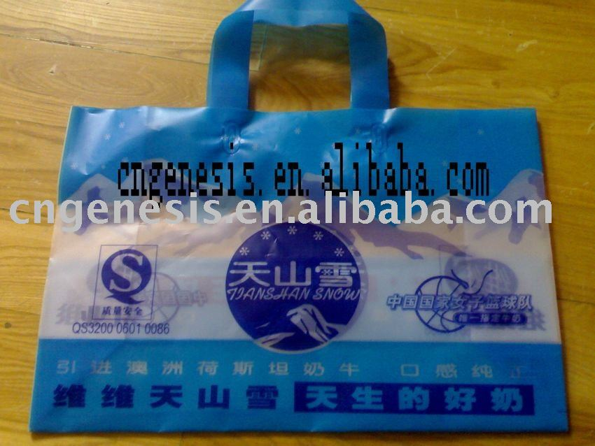 plastic food package bag/food package pouch