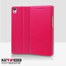 Genuine Leather Hard Case for Huawei Ascend P7