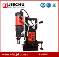 BAOJIE BJ-1280E Electric Power Tools,Annular Cutter Magnetic Drill Machine,Tapping and Twist Drill Machine