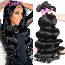 High quality human hair aaaaa loose wave brazilian virgin human hair for braiding