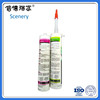 silicone sealant empty cartridge roofing sealant silicone