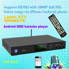 Android Hard Disk Karaoke player with HDMI 1080P ,Select songs via iPhone/Android phone ,songs favorite function