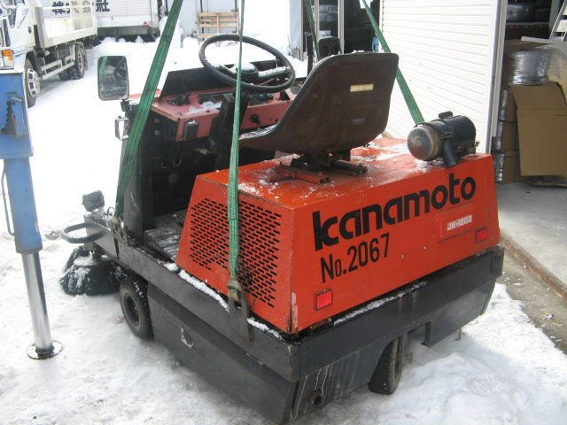 AMANO Road Sweeper
