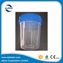 60ml medical urine test container/cup